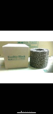 🐠🐠牧谷牧魚🐠🐠 EBB納豆菌淨水石