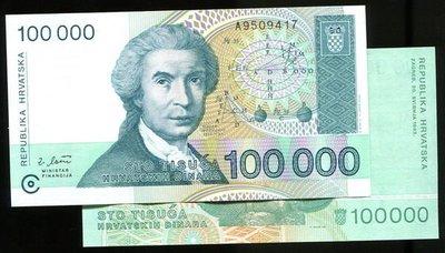 CROATIA(克羅埃西亞紙幣),P27,100000-D,1993,品相全新UNC