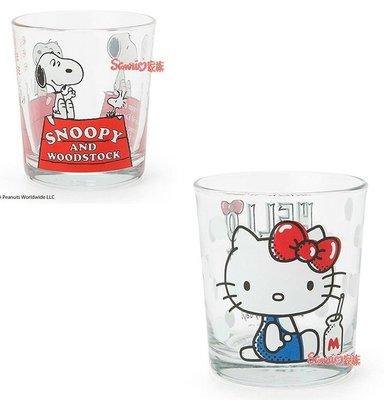 《東京家族》日本版Hello kitty 史奴比 水杯 玻璃杯 2選1(盒裝)