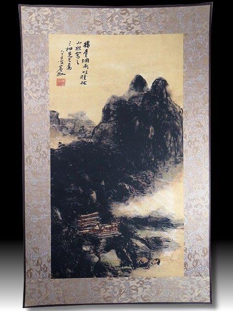 【 金王記拍寶網 】S1303  中國近代書畫名家 名家款 水墨山水圖 居家複製畫 名家書畫一張 罕見 稀少