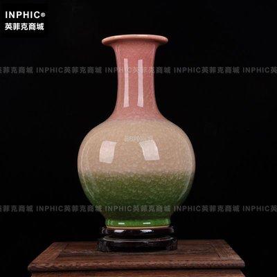INPHIC-景德鎮陶瓷器 三色釉陶瓷花瓶 現代簡約客廳家居裝飾品擺件_S2540C