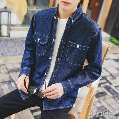 秋季新款韓版潮流大碼寬鬆純色長袖薄牛仔襯衫男外套 YX4765