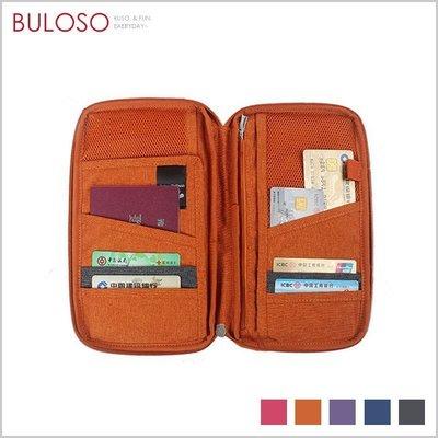 《不囉唆》DINIWELL 5色護照隨身包 證件包/護照夾/旅行/收納/手拿包(可挑色/款)【A290791】