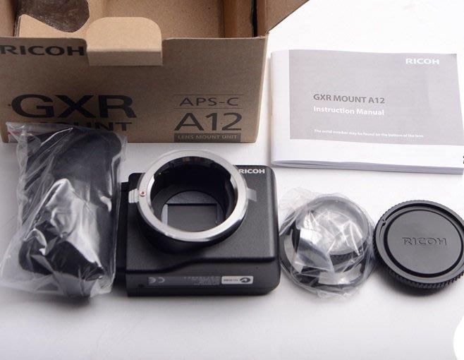 全新 日本 全新 RICOH 理光 GXR A12 MOUNT LEICA M 盒裝 代購