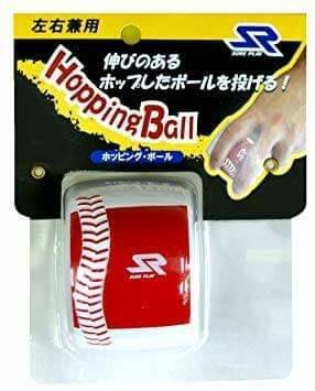 棒壘 SUREPLAY SP 投跳球 訓練球 Hopping Ball~訓練手臂擺動,手腕使用~