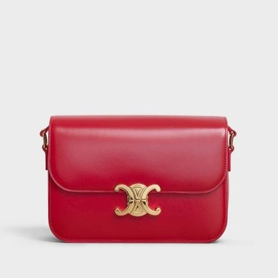 Celine mini box 凱旋門 話題不斷的包~簡約時尚❤️ 價格請私訊