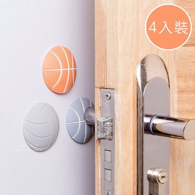 【可愛村】球類造型加厚減噪防撞墊 4入組 防碰墊 防護墊 門檔 防撞門檔
