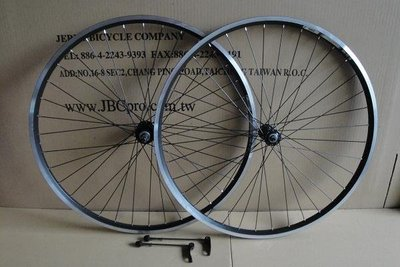 【馬上騎腳踏車】*DA-17-6061*雙層700C鎖牙式6.7速快拆ASSESS花鼓輪組*