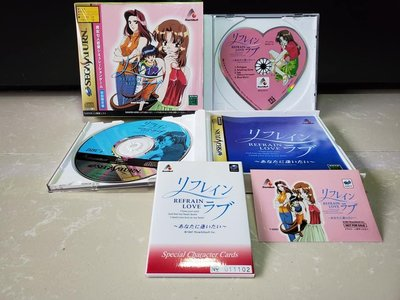 Refrain Love You Want To See You Sega Saturn Game Soft、中古、内附記億咭未開、Compact Disc