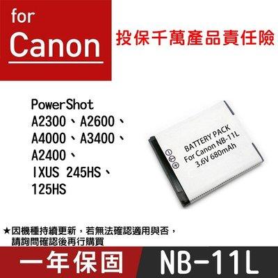 特價款@幸運草@Canon NB-11L 副廠鋰電池 NB11L 一年保固 PowerShot A2300 A2400