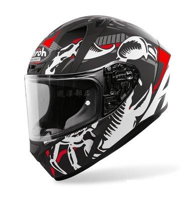 瀧澤部品 義大利 AIROH VALOR 系列 CLAW 消光黑白紅 全罩安全帽 2020年彩繪花色 插扣 透氣舒適