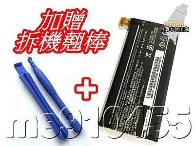 全新 ASUS PadFone3 A80 A86 電池 Asus 華碩 A86 電池 A80電池 手機電池 有現貨