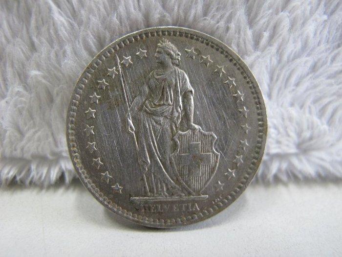 二手舖~ NO.11 瑞士錢幣 1981年 2法郎(2Fr.)