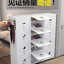 鞋櫃 收納防塵鞋架多層塑料鞋櫃 簡易簡約現代組裝經濟型家用省空間門廳櫃支持 Igo免運 宜品居家