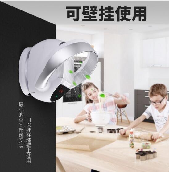 新款遙控超靜音無葉風扇落地扇辦公室臺式家用壁挂式風扇#10323
