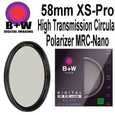 永佳相機_ B+W XS-Pro 58mm KSM HTC-PL 高透光凱氏環形偏光鏡 CPL nano 奈米。現貨。