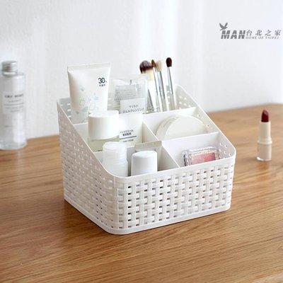 創意多格遙控器收納盒桌面化妝品收納盒客廳多功能茶几塑膠儲物盒
