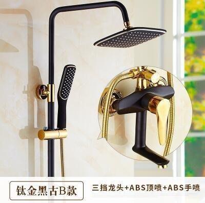 【益華衛浴】黑色花灑套裝衛生間掛墻式全銅閥體仿古歐式淋浴花灑帶婦洗器 XL0808-37-A 愛依競標品
