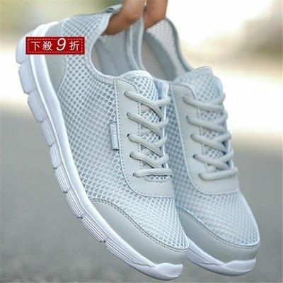 運動鞋跑鞋網鞋男鞋透氣網鞋運動鞋男士網面布鞋休閒鞋男潮流韓版板鞋潮鞋子