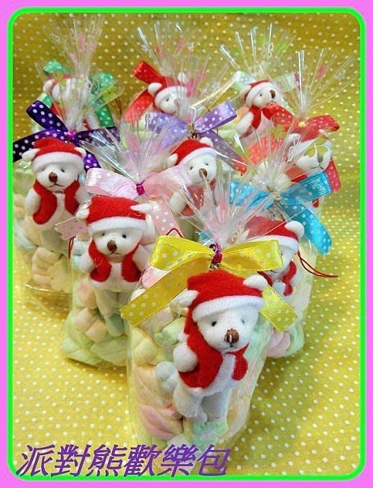 歡樂時光~棉花糖歡樂包&聖誕熊一份28元畢業謝師/生日禮物/婚禮小物/送客禮/二次進場/聖誕節/開幕/團康/便宜派對禮
