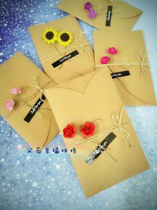 玫瑰花 信箋式 手工花 卡片 -大 紙花 萬用卡  卡片 手工卡片 生日卡 乾燥花 情人節 母親節 明信片 朵希幸福烘焙