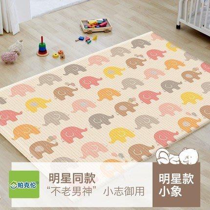 帕克倫韓國嬰童寶寶爬行墊加厚嬰兒環保泡沫地墊兒童防潮遊戲毯爬爬墊