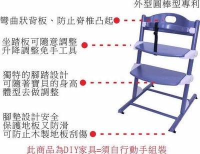 Woody H-102多功能木製椅/餐桌椅/成長學習椅/成長椅/兒童餐椅/亮灰色