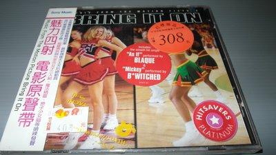 西洋CD-Bring It On~魅力四射.電影原聲帶.全新未拆.保存良好