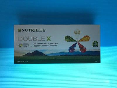 安麗 紐崔萊 Double X 蔬果綜合營養片(補充包)【2000宅配免運 限時回饋拼業績】安麗 綜合維他命【2045】