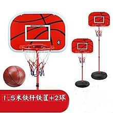【1.5米鐵框籃球架配2球-1套/組】便攜式兒童籃球架可升降移動家用玩具籃筐-5670709