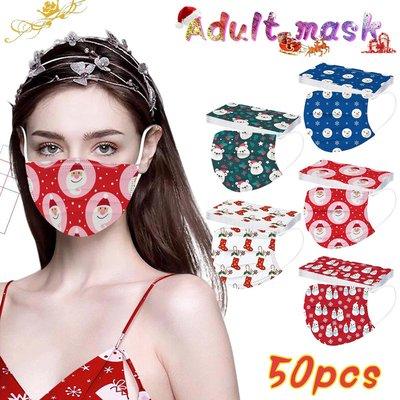 一次性口罩50只裝成人男女防護三層壹次性印花口罩聖誕口罩 聖誕印花系列