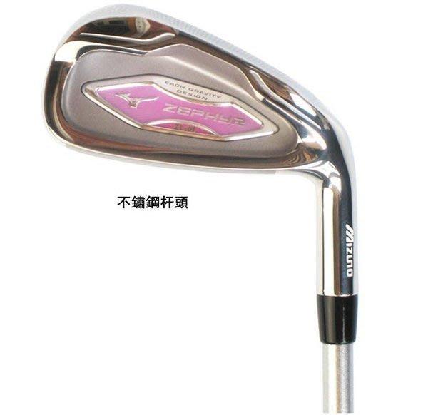 【優上精品】美津濃 初學 高爾夫球桿  七號鐵 女士單只桿 7號鐵女式(Z-P3226)
