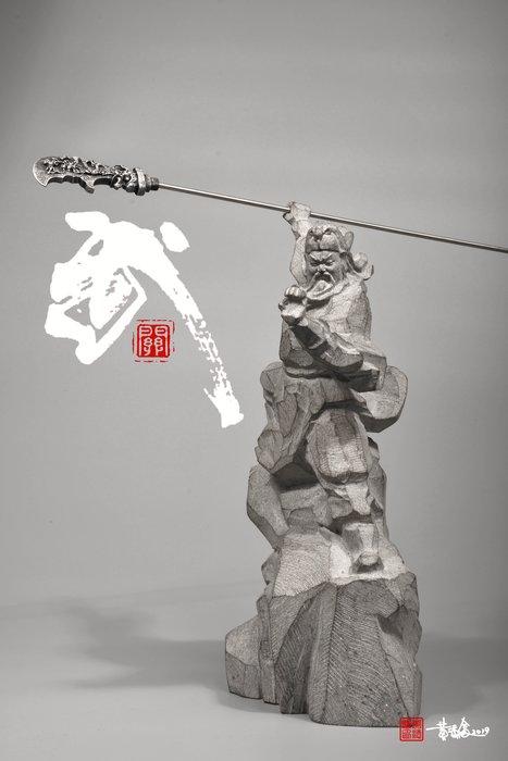 黃添富老師石雕創作作品-關羽【風雲再起】關聖帝君 武聖關公 武財神 三國人物