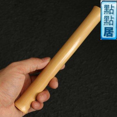 【點點居】手工雕刻邱書文精制實心竹直徑2.2厘米以上長約20厘米實心竹雙節手把件竹竹製品DD01529