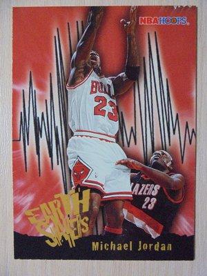 Hoops Michael Jordan #358
