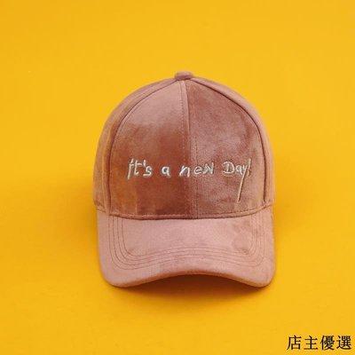 韓國帽子女秋冬保暖絲絨棒球帽潮人韓版百搭字母刺繡學生鴨舌帽男