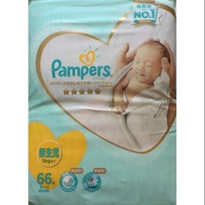 ♥超取送專科♥日本境內幫寶適 一級幫黏貼型紙尿褲NB66 S60 M48 L40