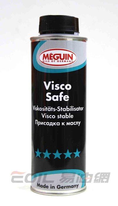 【易油網】Meguin Visco Safe 機油黏度增進劑 機油精 #6555