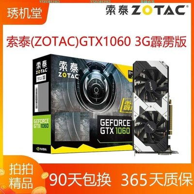 【二手95新】索泰GTX1080Ti 11G 1070TI 8G玩家力量 至尊PLUS 吃雞獨立顯卡 索泰G~MEID1-YL37917