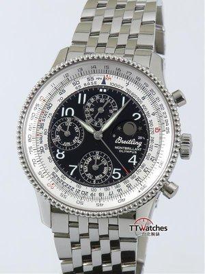 *台北腕錶* Breitling 百年靈 Navitimer Olympus 蒙柏朗 計時錶 小萬年曆 152163