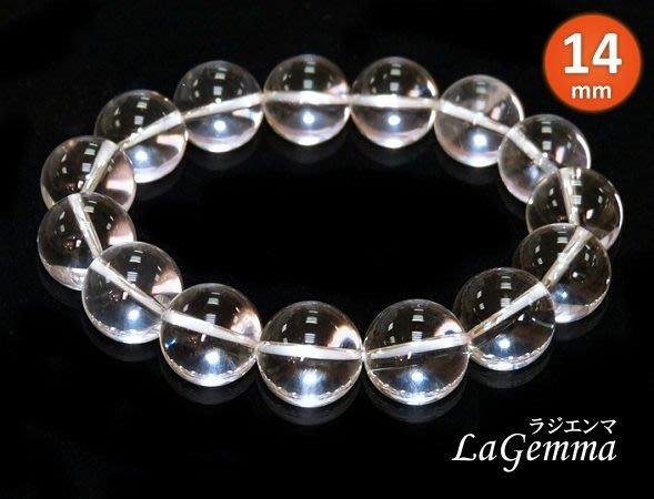 【寶峻水晶】消磁淨化/白水晶手珠/圓珠14mm淨化心靈,修行法寶之一「護身符」「平安符」
