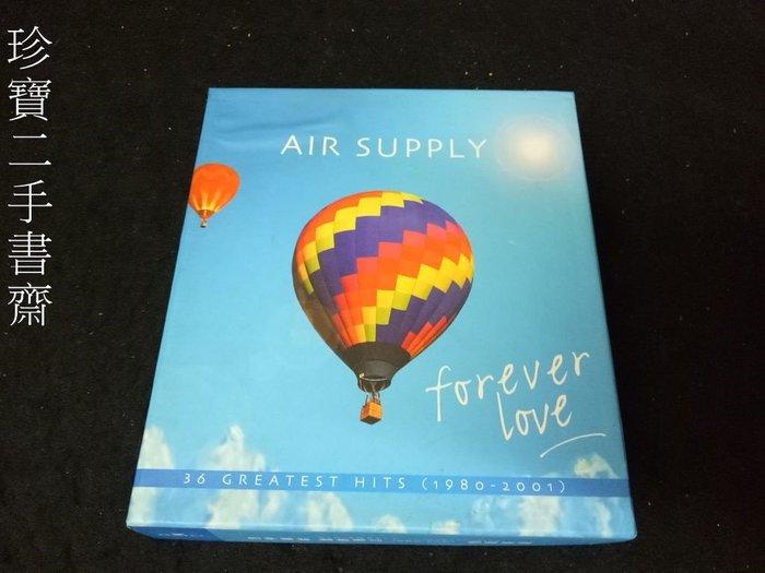 【珍寶二手書齋CD2】Air Supply FOREVER LOVE