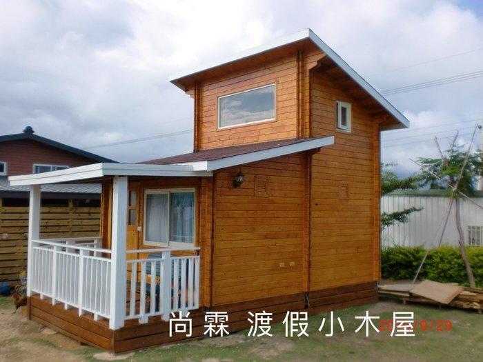 (尚霖木作工程館)  客製化小木屋 木屋 貨櫃木屋 移動木屋 行動木屋 ( HA007)