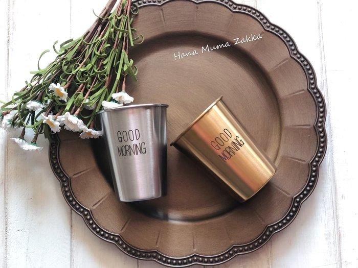 北歐風 不鏽鋼 杯子 漱口杯 不銹鋼杯 304 水杯 金色 銀色 英文 紙杯造型 露營杯 IG 攝影 婚禮 佈置 可堆疊