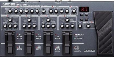☆ 唐尼樂器︵☆ BOSS ME-80 綜合效果器 效果器 加送硬盒及變壓器 ME-80