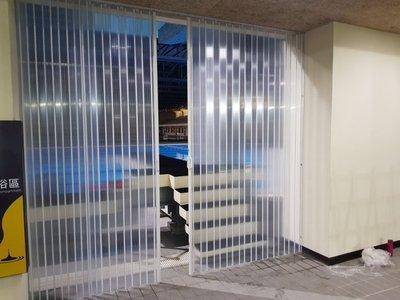 85m/m 透明塑膠活動拉門/塑膠拉門/隔間/阻擋阻擋冷氣/《-1台中市免運費》