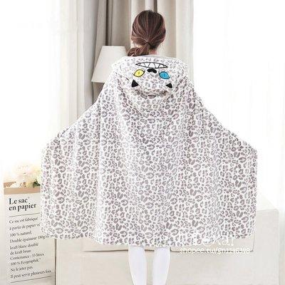 豹紋白宅人披肩披風斗篷懶人毯空調毯子辦...