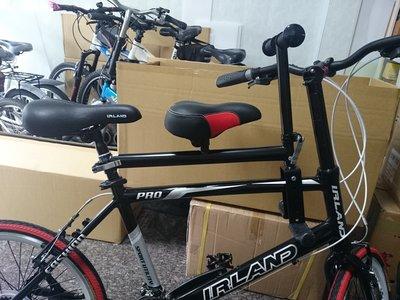 瑞峰快拆親子座椅 裝 IRLAND 20吋 鋁合金 小徑車 變親子腳踏車