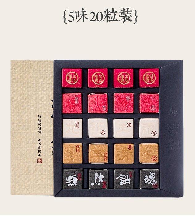 牛助坊~普洱新秀 書劍古茶 2017年 書劍逍遙丹 特色組合生、熟、紅、白茶20粒套裝 雲南手工小沱