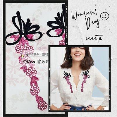 『ღIAsa 愛莎ღ手作雜貨』精靈花*紫黑雙色對花貼花布貼補丁領花花邊輔料